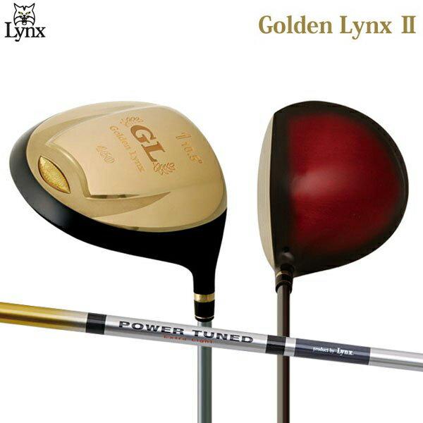 【短尺から長尺まで】 リンクス ゴルフ ゴールデンリンクス2 ドライバー PowerTuned ExtraLight カーボンシャフト Lynx GOLDEN LYNX2【リンクスゴルフ】【高反発ドライバー】【ゴールデンリンクス2】【Lynx】【あす楽対応】