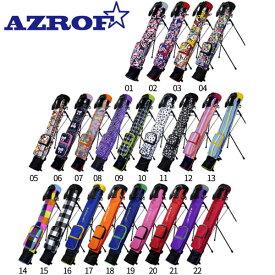 アズロフ ゴルフ AZ-SSC01 セルフスタンドバッグ クラブケース AZROF ゴルフバッグ【パワービルトゴルフ】【クラブケース】【Azrof】