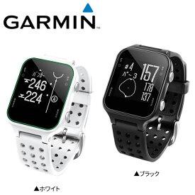 [土日祝も出荷可能]ガーミン ゴルフ アプローチ S20J 腕時計型 GPSナビ GARMIN Approach 距離測定器 ゴルフナビ【ガーミン】【GPSナビ】【あす楽対応】