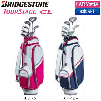 Beginner TOURSTAGE CL with the Bridgestone golf tour stage CL club set 8 regular company of fire fighters (1W,4W,U5,7-PW,SW) carbon shaft caddie bag