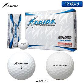 【1ケース販売/非公認球】 アキラ ゴルフ AKIRA LD-400 ゴルフボール ホワイト【アキラゴルフ】【非公認球 ゴルフボール】【飛ぶゴルフボール】【あす楽対応】