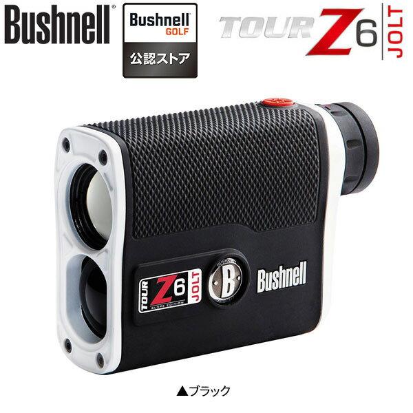 ブッシュネル ゴルフ ピンシーカー スロープ ツアー Z6 ジョルト レーザー距離測定器 レンジファインダー Bushnell レーザー距離計測器【ブッシュネルレーザー距離計】