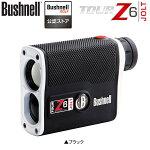 ブッシュネルゴルフピンシーカースロープツアーZ6ジョルトレーザー距離測定器Bushnellレンジファインダーレーザー距離計測器