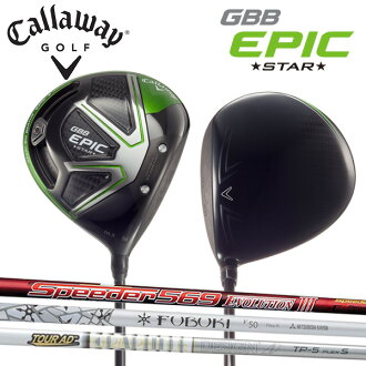 Calloway golf GBB epic star driver tour AD TP5/ P da evolution III 569/ フブキ V50 carbon shaft Callaway EPIC STAR