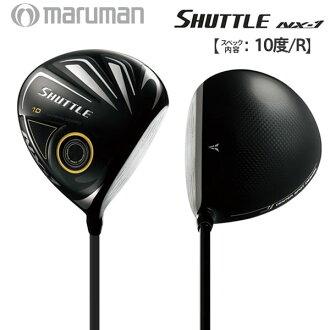 마루만 골프 셔틀 NX-1 드라이버 IMPACTFIT MV504 카본 샤프트 MARUMAN SHUTTLE NX1