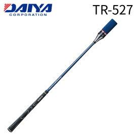 【送料無料】 ダイヤ ゴルフ TR-527 練習器具 DAIYA 素振り用練習機 スイング スウィング