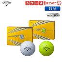 【3ケース販売】 キャロウェイ ゴルフ ウォーバード ゴルフボール Callaway WARBIRD【キャロウェイ】【ゴルフボール】