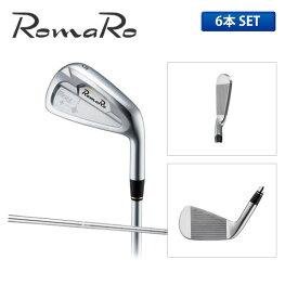 ロマロ ゴルフ レイ CX アイアンセット 6本組 (5-P) NSプロ 950GH スチールシャフト Ray CX Romaro Golf【ロマロ】【アイアンセット】