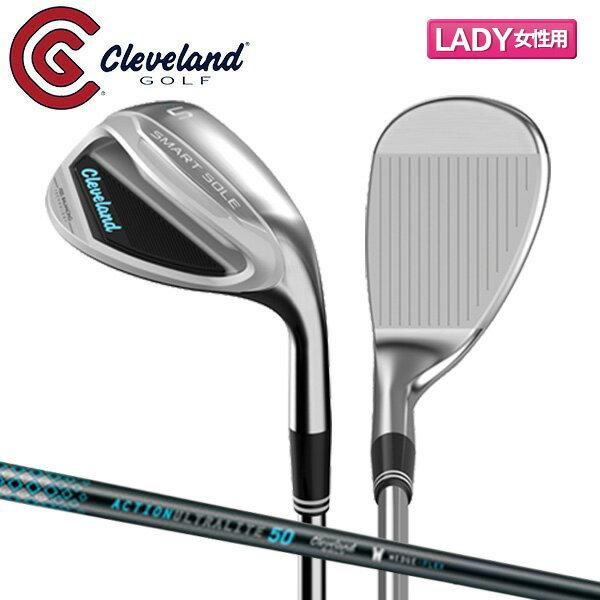 【レディース】 クリーブランド ゴルフ スマートソール 3 タイプS ウェッジ アクション ウルトラライト50 カーボンシャフト Cleveland TYPE-S【ダンロップ】【ウェッジ】