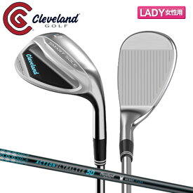 【レディース】 クリーブランド ゴルフ スマートソール3 タイプS ウェッジ アクション ウルトラライト50 カーボンシャフト Cleveland TYPE-S【スマートソール3ウェッジ】