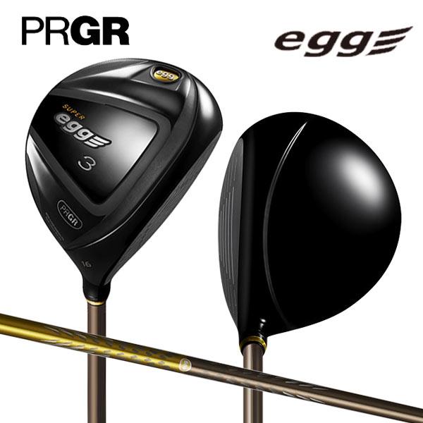 【高反発モデル】 プロギア ゴルフ スーパーエッグ フェアウェイウッド オリジナルカーボンシャフト PRGR 金エッグ SUPER EGG【プロギア】【フェアウェイウッド】【あす楽対応】