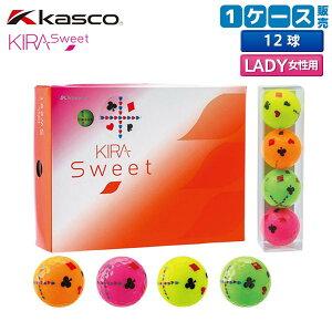 【レディース】 キャスコ ゴルフ キラ スウィート トランプシリーズ ゴルフボール KASCO KIRA SWEET