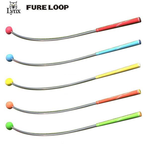 リンクス ゴルフ フレループ 練習器具 Lynx FURELOOP ゴルフスイング練習器具【練習器具】【あす楽対応】
