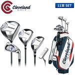クリーブランドゴルフパッケージセットCGBOXクラブセット11本組(1W,3W,4UT,I5-PW,SW,PT)Cleveland