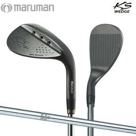 マルマン ゴルフ KSウェッジ ゼロバンス GN ウェッジ NSプロ 950GH スチールシャフト MARUMAN ZEROBOUNCE グース【ゼロバンスGNウェッジ】