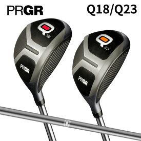 [土日祝も出荷可能]プロギア ゴルフ Q キュー Q18/Q23 フェアウェイウッド Qオリジナル カーボンシャフト PRGR【Qフェアウェイウッド】【あす楽対応】