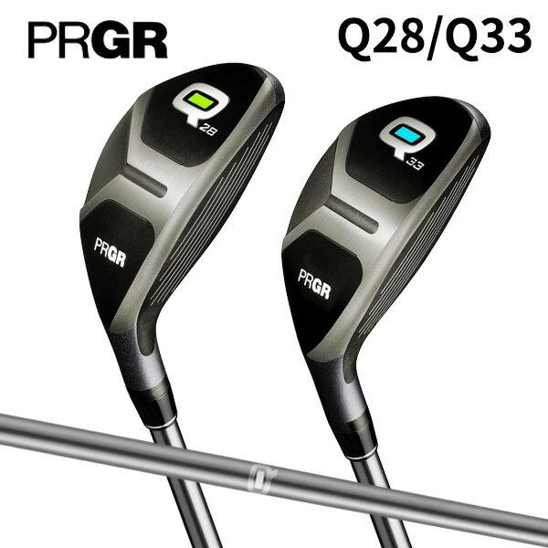 プロギア ゴルフ Q キュー Q28/Q33 ユーティリティー Qオリジナル カーボンシャフト PRGR【プロギア】【ユーティリティー】【あす楽対応】