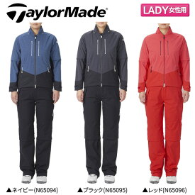 【レディース/在庫一掃】 テーラーメイド ゴルフ KL960 レインスーツ TaylorMade 上下セット レインウェア【あす楽対応】