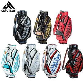 アドバイザー ゴルフ 昇龍 ADB1808 カート キャディバッグ advisor ADB-1808 ゴルフバッグ 竜 ドラゴン【アドバイザー】【キャディバッグ】【あす楽対応】