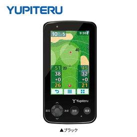 ユピテル ゴルフ YGN6200 携帯型 GPSナビ YUPITERU YGN-6200 ゴルフ用距離測定器 ゴルフナビ【ユピテル】【GPSナビ】【あす楽対応】
