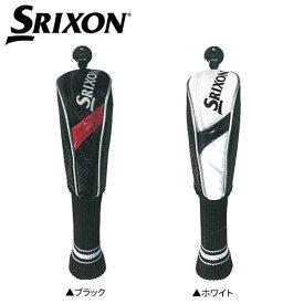 ダンロップ ゴルフ スリクソン GGE-S143H ユーティリティ用 ハイブリッド ヘッドカバー DUNLOP SRIXON【ダンロップ】【ヘッドカバー】