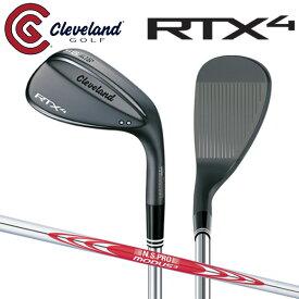 [土日祝も出荷可能]クリーブランド ゴルフ RTX4 ブラックサテン ウェッジ NSプロ モーダス3 ツアー120 スチールシャフト Cleveland ブレード RTX-4【あす楽対応】