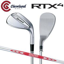 クリーブランド ゴルフ RTX4 ツアーサテン ウェッジ NSプロ モーダス3 ツアー120 スチールシャフト ブレード RTX-4【RTX4ウェッジ】【あす楽対応】
