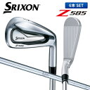 ダンロップ ゴルフ スリクソン Z585 アイアンセット 6本組 (5-P) NSプロ 950GH DST スチールシャフト DUNLOP SRIXON【…