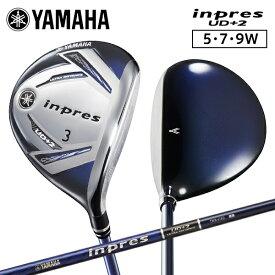 ヤマハ ゴルフ インプレス inpres UD+2 フェアウェイウッド TMX-419F カーボンシャフト YAMAHA プラス2【UD+2フェアウェイウッド】