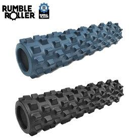 【送料無料】 ランブルローラー SBCJ0176/SBCJ0177 ミドルサイズ スタンダードフォーム/ハードフォーム トレーニング RumbleRoller
