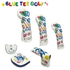 ブルーティー ゴルフ HC005 アロハ オンザ ビーチ ヘッドカバー ALOHA ON THE BEACH BLUETEE【ブルーティー 】【ヘッドカバー】