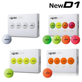 【1ダース】 ホンマ ゴルフ NEW D1 BT-1801 ゴルフボール HONMA 本間ゴルフ 12球【ホンマD1ゴルフボール】【あす楽対応】