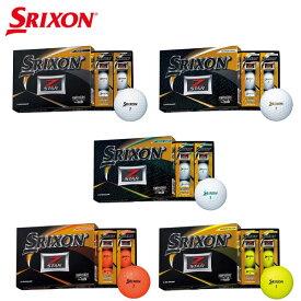 [土日祝も出荷可能]【送料無料】 ダンロップ ゴルフ スリクソン NEW Zスター ゴルフボール SRIXON Z-STAR 2019 ZSTAR 1ダース/12球【あす楽対応】