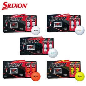 [土日祝も出荷可能]【送料無料/ホワイトのみ】 ダンロップ ゴルフ スリクソン NEW ZスターXV ゴルフボール SRIXON Z-STAR ZSTAR XV 1ダース/12球【あす楽対応】