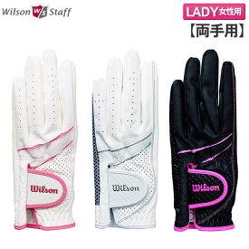 【レディース/両手用】 ウィルソン ゴルフ パフォーマンスネオ WP-1718LW ゴルフグローブ WILSON STAFF