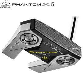 [土日祝も出荷可能]タイトリスト ゴルフ スコッティキャメロン ファントムX 5 パター SCOTTY CAMERON PHANTOM X【タイトリスト】【パター】【スコッティキャメロン】【ファントムX5】【あす楽対応】