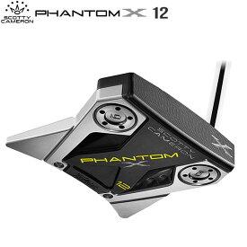 [土日祝も出荷可能]タイトリスト ゴルフ スコッティキャメロン ファントムX 12 パター SCOTTY CAMERON PHANTOM X【タイトリスト】【パター】【スコッティキャメロン】【ファントムX12】【あす楽対応】