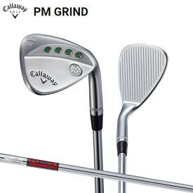 キャロウェイ ゴルフ PMグラインド ウェッジ KBS ハイレブ 2.0 115 スチールシャフト Callaway PM GRIND【キャロウェイ】【ウェッジ】【あす楽対応】
