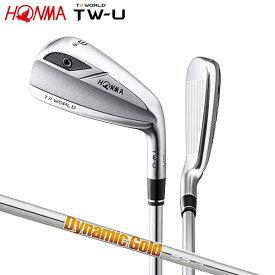 ホンマ ゴルフ TW-U アイアン型 ユーティリティー ダイナミックゴールド95 スチールシャフト HONMA DG95【ホンマ】【ユーティリティー】