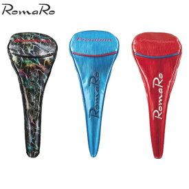 【数量限定】 ロマロ ゴルフ プロモデル プレミアム L(ドライバー用) ヘッドカバー Romaro PRO MODEL PREMIUM HEAD COVER【ロマロ】【ヘッドカバー】【あす楽対応】