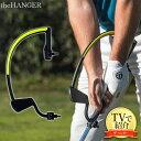[土日祝も出荷可能]ワトソン ゴルフ ザ・ハンガー the HANGER スイング 練習器具 スイング練習機 ザハンガー シャロー…