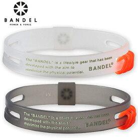 [土日祝も出荷可能]バンデル コレクション ライン ゴースト 19-01 ブレスレット BANDLE【バンデル】【ブレスレット】【あす楽対応】