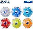 アシックス 3283A008 ハイパワーボール X-LABO リバイバル パークゴルフボール【アシックス】【パークゴルフボール】