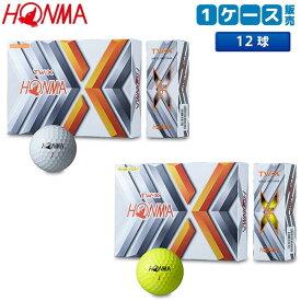 【1ダース】 ホンマ ゴルフ ツアーワールド TW-X ゴルフボール HONMA TOURWORLD【ホンマ】【ゴルフボール】
