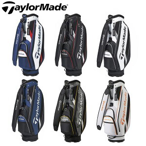 テーラーメイド ゴルフ トゥルーライト KY833 カート キャディバッグ TaylorMade ゴルフバッグ【あす楽対応】