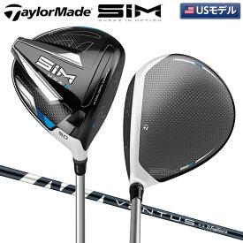 [土日祝も出荷可能]【USモデル】 テーラーメイド ゴルフ SIM MAX D ドライバー Ventus ベンタス ブルー6 カーボン D-TYPE Dタイプ フジクラ【あす楽対応】