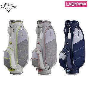 【レディース】 キャロウェイ ゴルフ アーバン 20 JM カート キャディバッグ Callaway ゴルフバッグ ウィメンズ