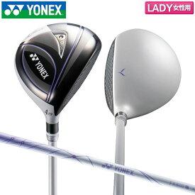 【レディース】 ヨネックス ゴルフ フィオーレ フェアウェイウッド FR800 カーボンシャフト YONEX Fiore