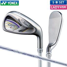 【レディース】 ヨネックス ゴルフ フィオーレ アイアンセット 5本組 (#7-P,SW) FR800 カーボンシャフト YONEX Fiore
