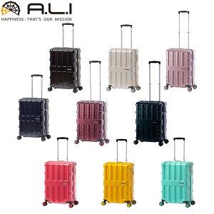 [〜4/15最大1,500円OFFクーポン]【1〜3泊用】 アジアラゲージ A.L.I マックスボックス ALI-2511 スーツケース 40L Asia Luggage MAXBOX キャリーバッグ